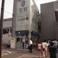 FC東京ショップ