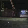 PRIDE34の会場看板