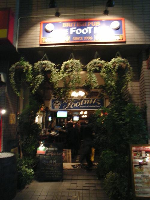 20061230、Foot NIK トークライブ!