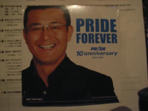 20070408榊原社長からのプレゼントCD