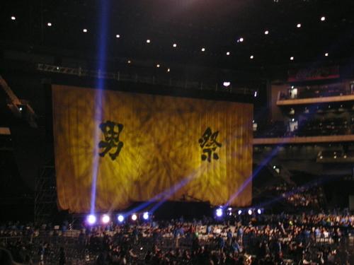 20061231開演前です。