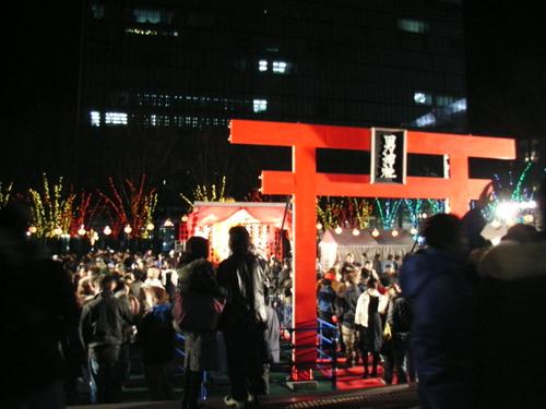 20061231、男神社に参拝する人々