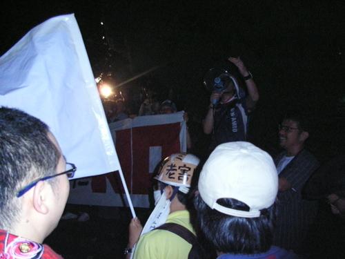 2006071014